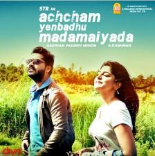 Acham Enbathu Madamaiyada (2016) Tamil 320Kbps Mp3 Songs