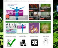 Η αναβαθμισμένη μορφή της ιστοσελίδας Alter Therapy