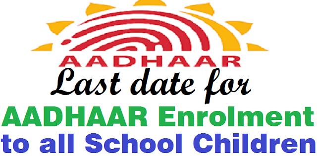 AADHAAR Enrolment,School Children,30th April, 2016