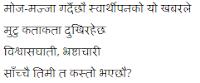 ONLINE NEPALI POEMS