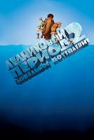Ледниковый период 2 : Глобальное потепление мультфильм 2006