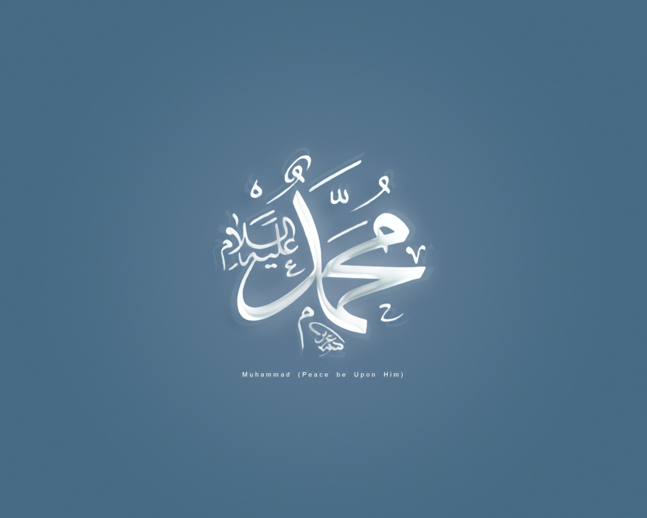 3d Wallpapers For Nokia E63 Cool Images Muhammad Pbuh Wallpapers