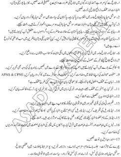 B.A journalism important questions Sargodha University