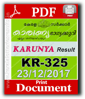 keralalotteriesresults.in, kerala lottery, kl result,  yesterday lottery results, lotteries results, keralalotteries, kerala lottery, keralalotteryresult, kerala lottery result, kerala lottery result live, kerala lottery today, kerala lottery result today, kerala lottery results today, today kerala lottery result, kerala lottery result 23-12-2017, karunya lottery results, kerala lottery result today karunya, karunya lottery result, kerala lottery result karunya today, kerala lottery karunya today result, karunya kerala lottery result, karunya lottery KR 325 results 23-12-2017, karunya lottery KR-325, live karunya lottery KR-325, karunya lottery, kerala lottery today result karunya, karunya lottery KR-325 23/12/2017, today karunya lottery result, karunya lottery today result, karunya lottery results today, today kerala lottery result karunya, kerala lottery results today karunya, karunya lottery today, today lottery result karunya, karunya lottery result today, kerala lottery result live, kerala lottery bumper result, kerala lottery result yesterday, kerala lottery result today, kerala online lottery results, kerala lottery draw, kerala lottery results, kerala state lottery today, kerala lottare, kerala lottery result, lottery today, kerala lottery today draw result, kerala lottery online purchase, kerala lottery online buy, buy kerala lottery online