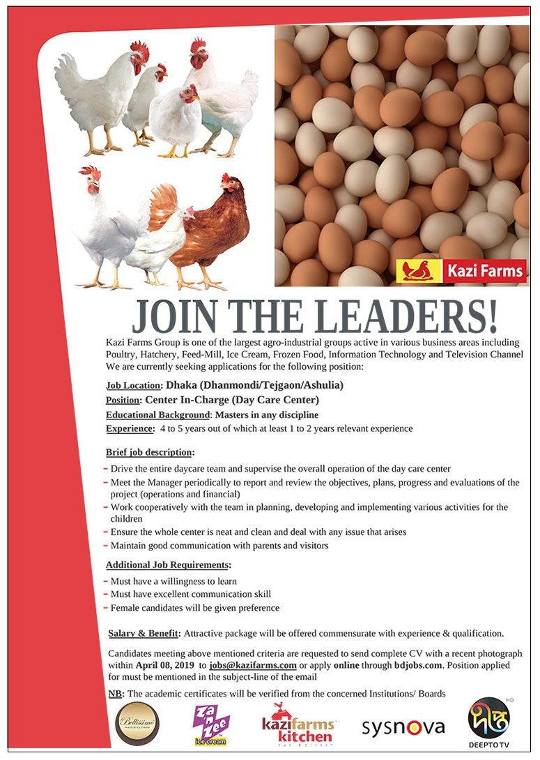 Join the Leader in Kazi Farm
