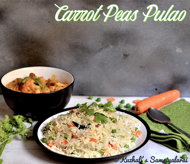 PEAS CARROT PULAO/PULAV, PEAS CARROT PULAO RECIPE- RICE RECIPES