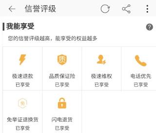 淘寶網香港代購