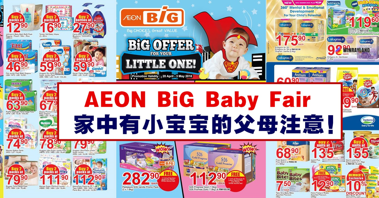 AEON BiG Baby Fair