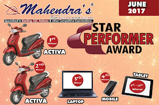 Mahendras Star Performer Award | June'17 | SSC Based
