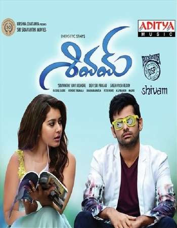 Poster Of Shivam 2015 Full Movie In Hindi Dubbed Download HD 100MB Telugu Movie For Mobiles 3gp Mp4 HEVC Watch Online