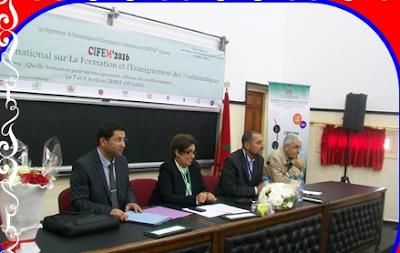 اختتام فعاليات الندوة الدولية الأولى حول التكوين وتدريس الرياضيات (CIFEM'2016)
