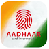 Aadhar Card Portal App Free Download