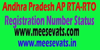 AndhraPradesh AP RTA-RTO-Registration Number Status-AP RTA-RTO Tax Status-AP RTA-Vehicle Driving Licence Search