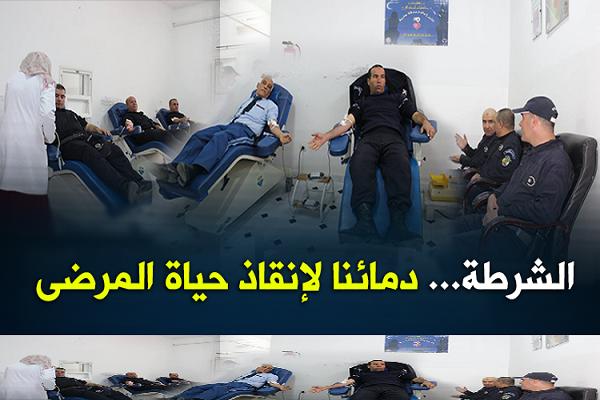"""شرطة الشلف تطلق حملة للتبرع بالدم  تحت شعار""""إنقاذ الحياة هوانشغالنا، فلنتبرع بدمنا"""""""