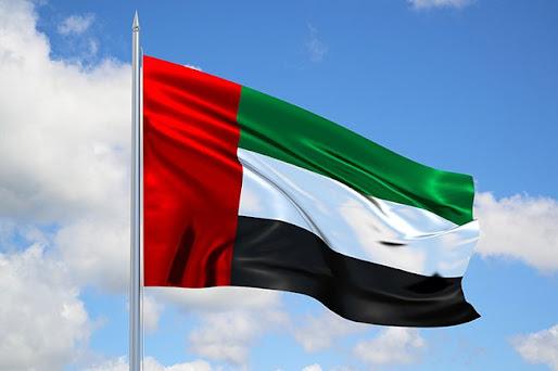 مشروع مربح فى الإمارات العربية المتحدة
