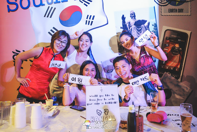 Finally I know how to write my Korean name during one of their culture night. Thanks to them!