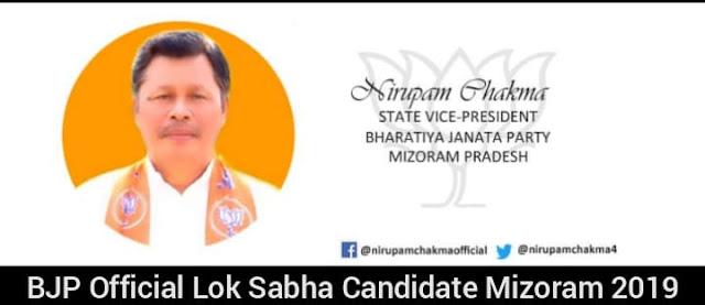 Nirupam Chakma BJP