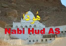 Kisah Nabi Hud Berdasarkan Al Qur'an