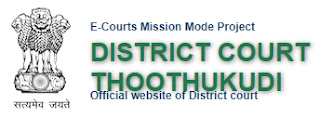 Thoothukudi District Court Jobs ecourts.gov.in/tn/thoothukudi