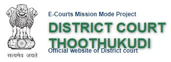 Thoothukudi District Court Jobs ecourts.gov.in/tn/thoothukudi