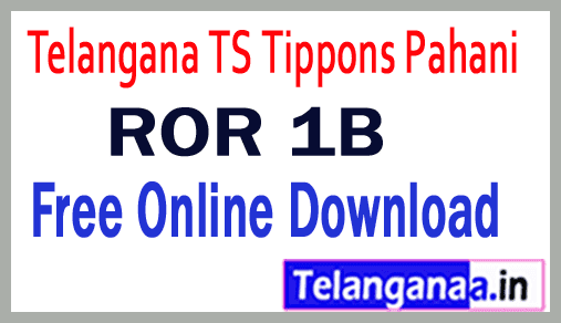 Telangana TS 1-బి నమూనా (ROR)-Land Records ROR 1B Records Free Download Mabhoomi.telangana
