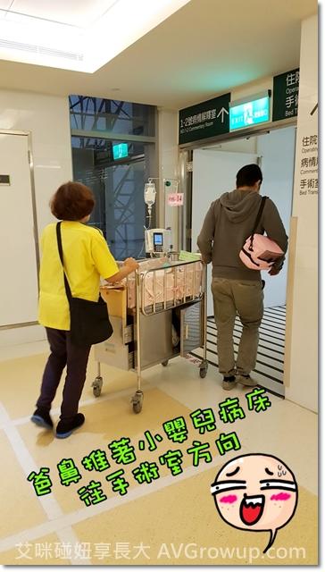 亞東醫院嬰兒病房-幽門狹窄手術-Pyloric-narrow