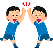 ハイタッチをする男性のイラスト(サッカー)