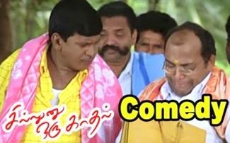Movie Comedy Scenes | Sillunu Oru Kadhal | Vadivelu Comedy | Santhanam Comedy