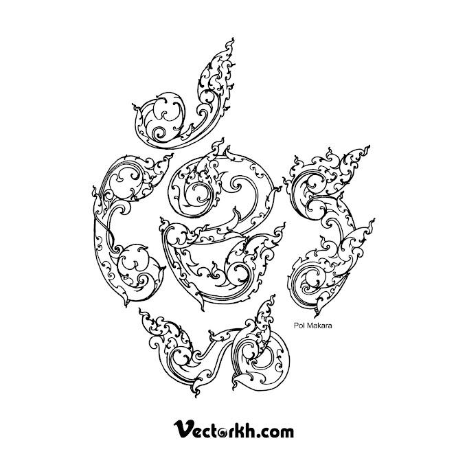 Khmer Ornament Khmer letter Free Vector