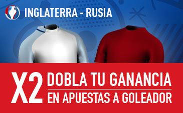 sportium bono 25 euros Eurocopa 2016 Inglaterra vs Rusia 11 junio