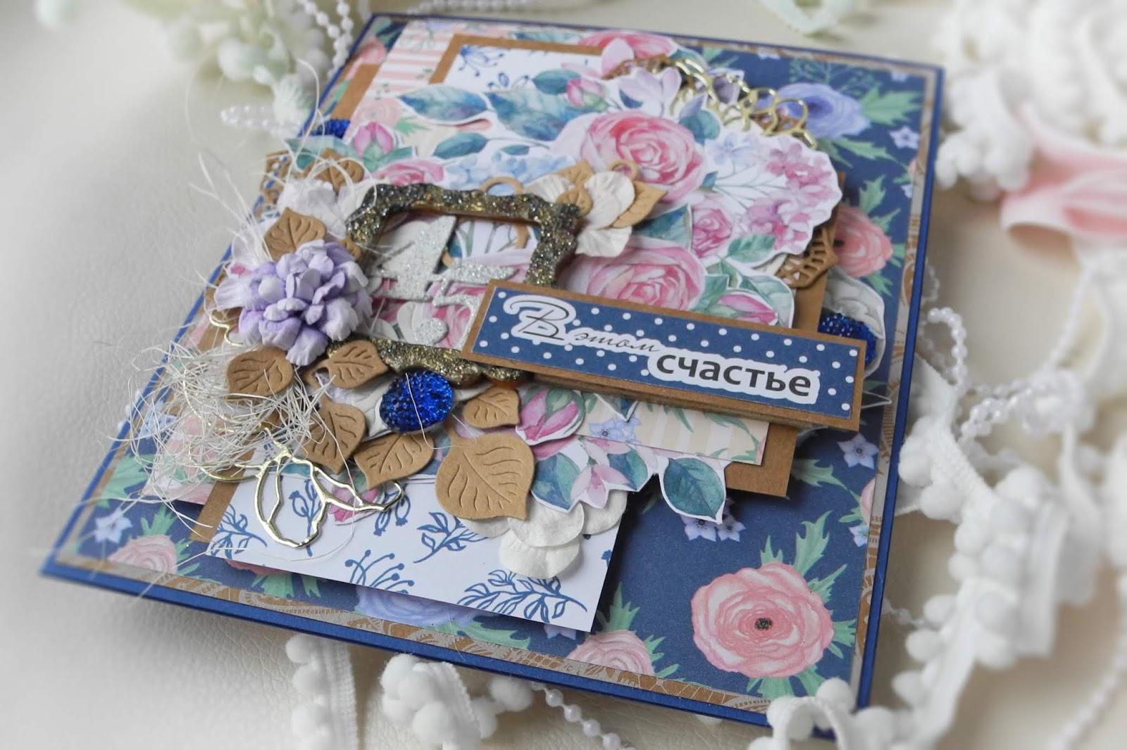 Женщине, открытки с сапфировой свадьбой своими руками