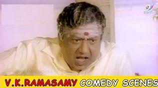 VK Ramasamy Comedy Scenes | Varusham 16 | Janagaraj | Karthick | Tamil Super Comedy