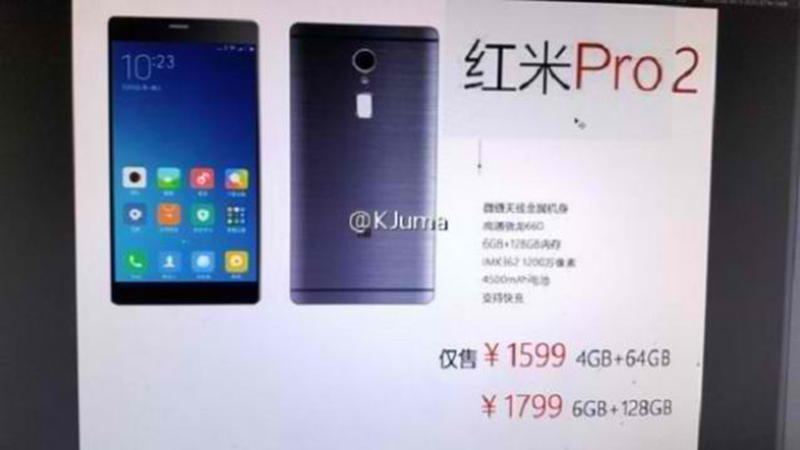 Xiaomi Redmi Pro 2 With Dual Pixel Cam And Up To 6 GB Of RAM Leaks!