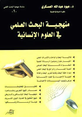 تحميل مجاني كتب pdf