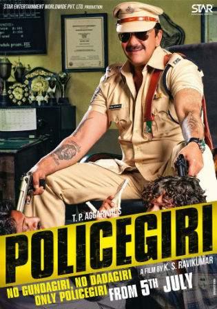 Policegiri 2013 DVDRip 400MB Full Hindi Movie 480p