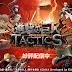Attack on Titan TACTICS v1.0.42 Apk [ESTRENO]