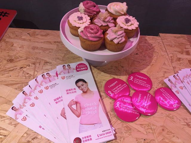 - IMG 5967 - 輕鬆打造女神頭丨粉紅造型工作坊丨amika x 癌症基金會粉紅革命
