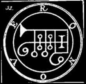 ronove, sigilo, goetia, ocultismo