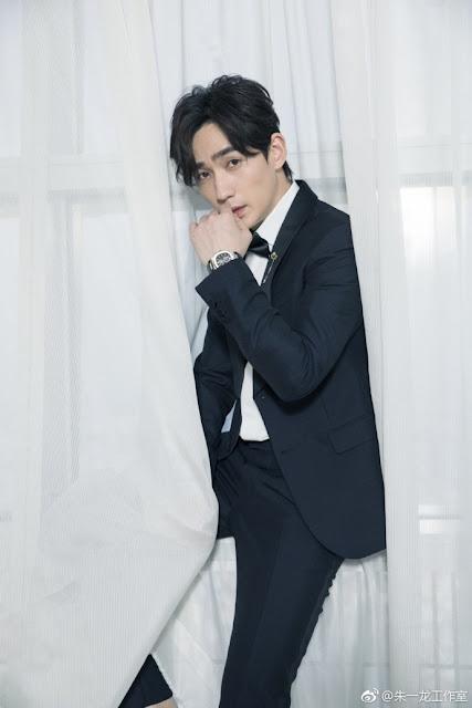 Guardian actor Zhu Yilong