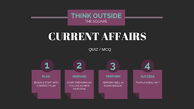 Daily Current Affairs Quiz - 7th February 2018