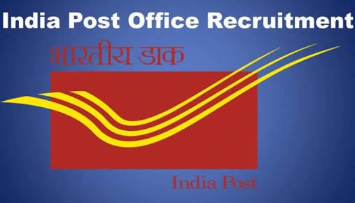 Indian Post Recruitment 2018, J&K Posts, 607 Posts