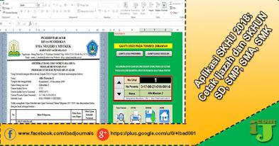 Aplikasi SKHU 2018 Cetak Ijazah dan SKHUN SD SMP SMA SMK