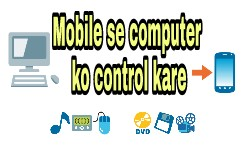 How to control PC on mobile
