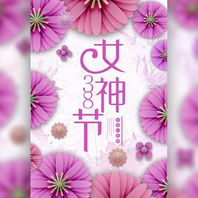 38 goddess festival advertising poster design free psd template file
