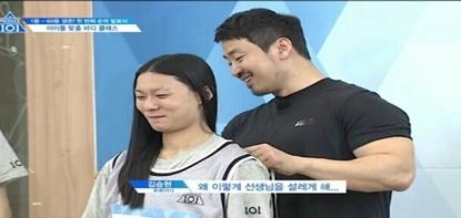 홍진호 벌크업하고 여자친구 생김