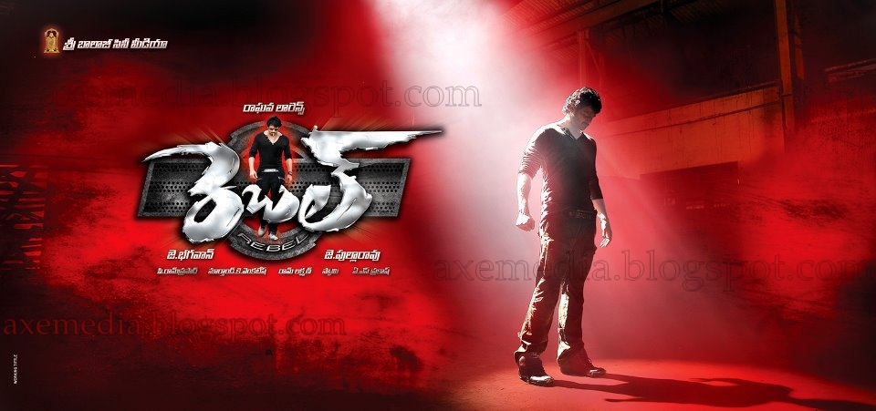 Prabhas Rebel New Stills Wallpapers Ultra Hd 2000: Rebel Movie All Mp3 Songs,audio Songs Free Download