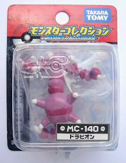 Drapion Pokemon figure Tomy Monster Collection MC series