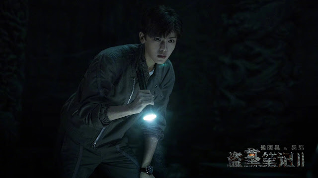 Neo Hou Minghao The Lost Tomb 2 Wu Xie