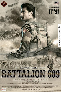 Battalion 609 First Look Poster 2
