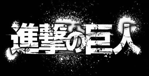 Götterdämmerung: Anime-zing Finds! Anime Haul Summer & Early Fall